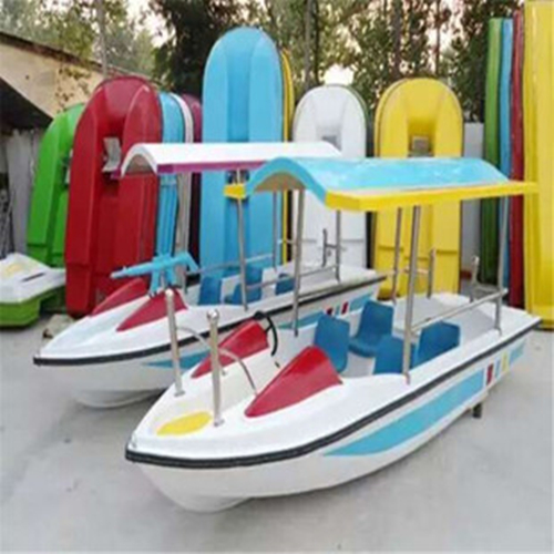 amusement park paddle boats sale