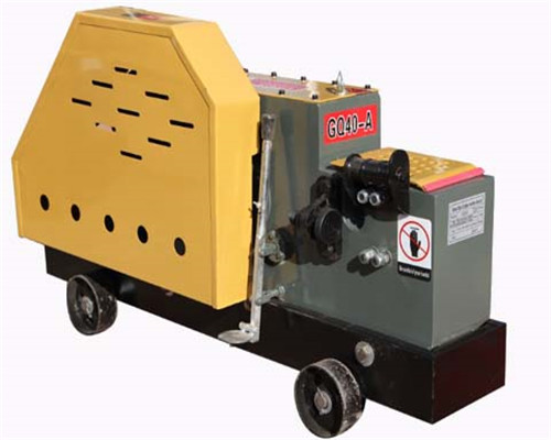Steel bar cutting machines for sale