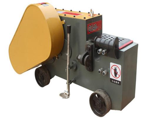 Cutting 40mm steel bar machines